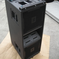 Used VT4888 from JBL