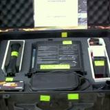 Used UDR 200B