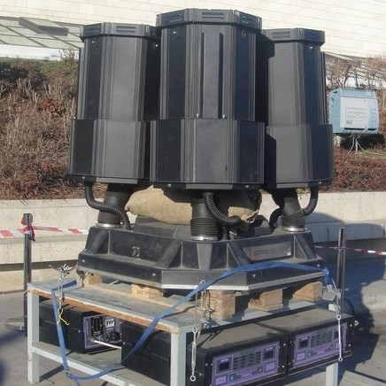 Used Sky Eye Four from Space Cannon
