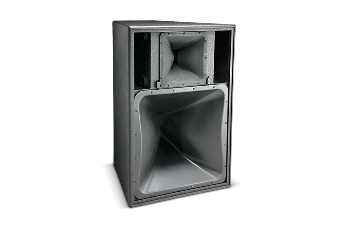 Used PD5322/64 from JBL