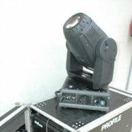 Used MAC 2000 Profile II from Martin Professional