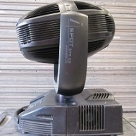 Used iSpot 575 EB from Coemar