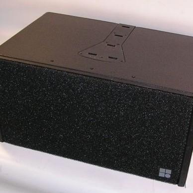 Used Q7 from db audiotechnik