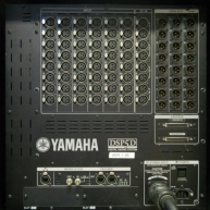 Used DSP5D from Yamaha