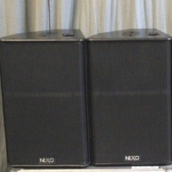 Used PS15-R2 from Nexo