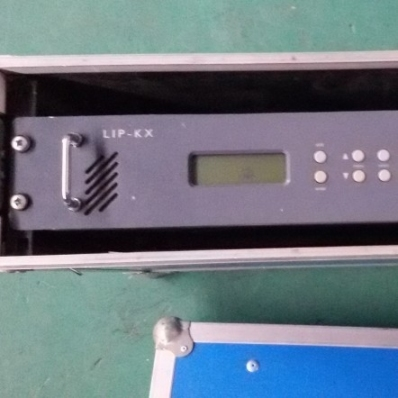 Used LIP KX Interface Processor from Lighthouse Technologies