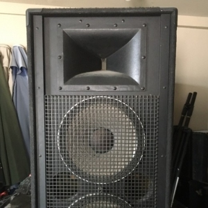 Used SR4733A from JBL