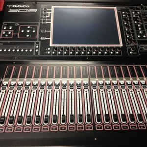 Used SD9 from DigiCo